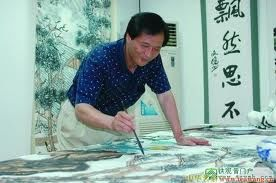 Cours de calligraphie chinois