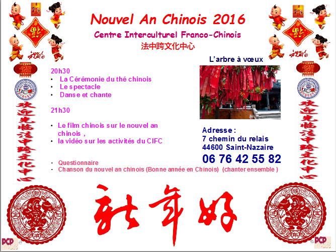 Site de rencontre chinois gratuit - Nouvel Institut Franco Chinois